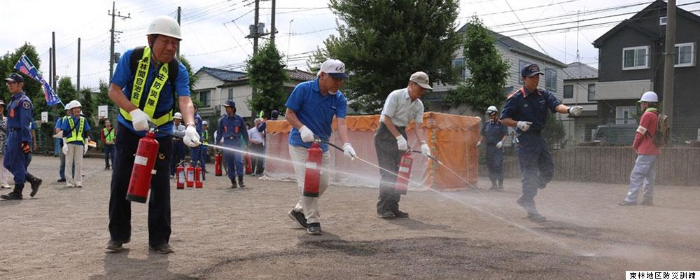 東林地区防災訓練